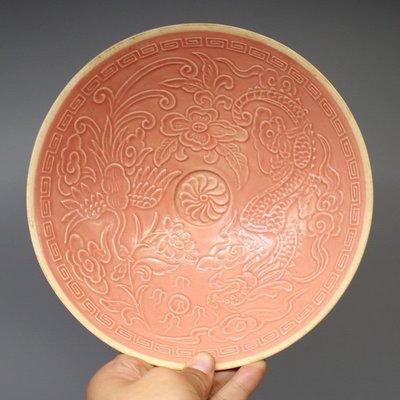 宋定窯雕刻龍鳳碗/盤子