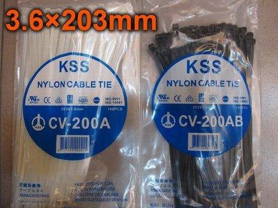 【ToolBox】KSS/凱士士/CV-200A/尼龍束帶/紮線帶/束線帶/束帶/綁線帶/扎帶