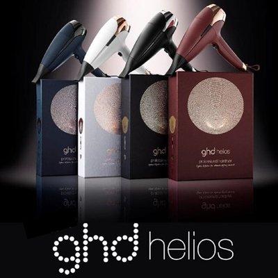 當日出貨 ghd升級新上市helios吹風機【搶先體驗】胭脂紅/墨水藍/經典白/經典黑/薄荷綠 吹後頭髮不毛躁更柔順