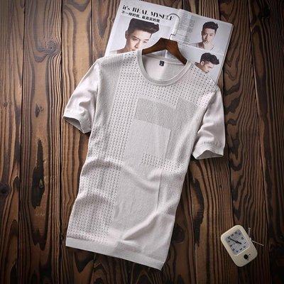 絲光棉短袖T恤男夏季新款冰絲體恤韓版潮流半袖針織衫男夏裝--綺語奶酪