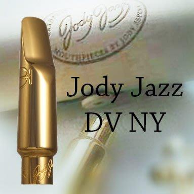 §唐川音樂§ 【Jody Jazz DVNY Alto 金屬中音吹嘴】台灣總代理