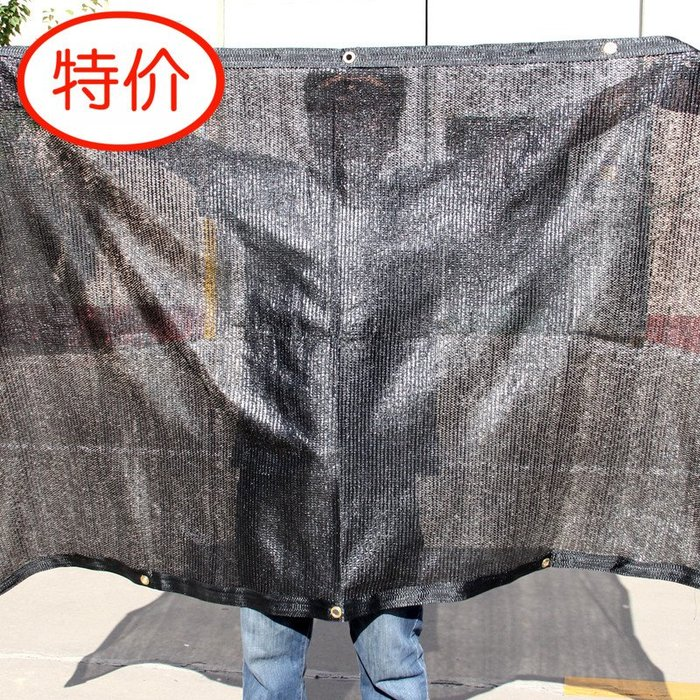 #熱銷#遮陽網包邊包角加密加厚黑色網三六針多肉太陽庭院陽臺遮陰遮光網