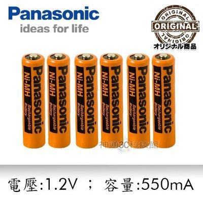 全新3組6顆 Panasonic原廠4號NiMH充電電池 HHR-4MRT HHR-55AAAB 小心高安培發燙