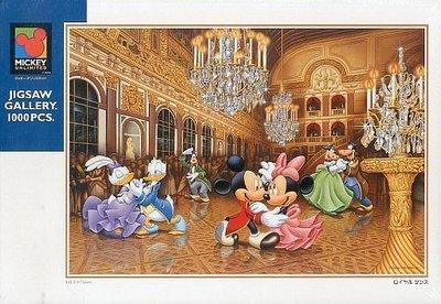 日本進口拼圖 迪士尼 米奇米妮 舞會 1000片絕版拼圖,1000-183