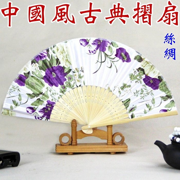 折疊扇子 摺扇 中國風古典絲綢摺扇 外出旅遊 舞蹈表演-艾發現