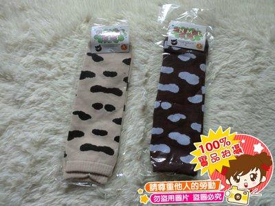 ❤厤庭童裝舖❤最後二雙【I104】可愛乳牛兒童襪套/護膝套/袖套/護腿套(單一尺寸)