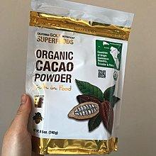 California Gold Nutrition superfood organic cacao powder 有機無糖朱古力粉 可可粉
