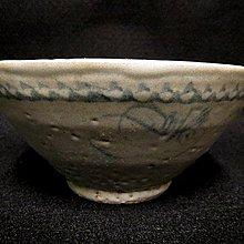 【 金王記拍寶網 】F2014 中國古瓷 宋代青花紋碗 (保真到代老品)  罕見稀少 一件