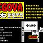 【LEGOVA樂高娃】LEGO 樂高 瑪利歐 30385 超级蘑菇 下標前請詢問
