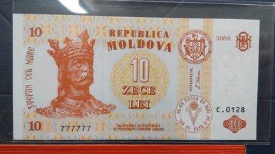必集的趣味鈔 --摩爾多瓦(羅馬尼亞語:Moldova) ---2009年 #777777 全新如圖