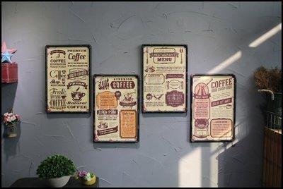 美式鄉村工業風 仿舊水管鐵框壁畫 咖啡餐廳4款 咖啡豆研磨機叉子湯匙 掛畫牆壁裝飾品居家吧台中島擺設佈置品【歐舍傢飾】