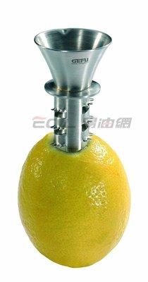 【易油網】Gefu 檸檬擠壓器 榨汁機 Lemon Juice 不鏽鋼 德國 WMF Woll Pril #12485