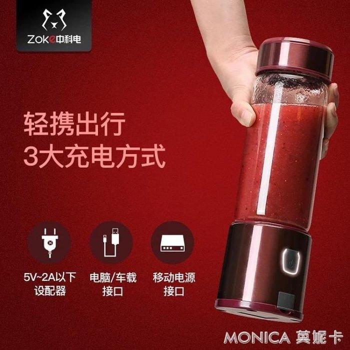榨汁機 S-POW榨汁機 料理機 果汁機 便捷易操作usb充電