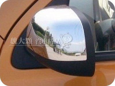 【魏大顆 汽車精品】MARCH(12-17)專用 鍍鉻後視鏡飾罩(一組2件)ー後視鏡罩 後視鏡飾條 倒車鏡蓋 倒車鏡飾條