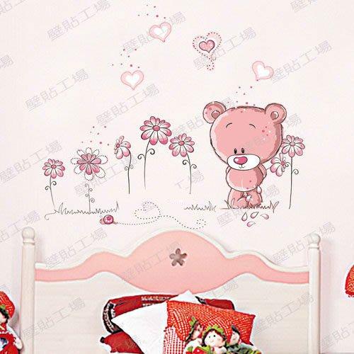 壁貼工場-可超取 三代大號壁貼 壁貼 貼紙 牆貼室內佈置 可愛熊 AY7017組合貼 JM8229