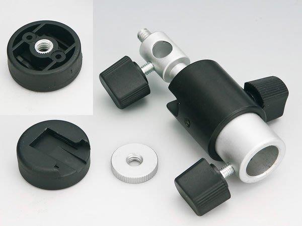 呈現攝影 多功能小雲台閃燈座(傘座) 燈架接口 燈腳架可用、加 透射柔光傘33吋x1 離機閃