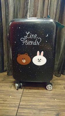 全新LINE FRIENDS亮面20吋行李箱(含運)