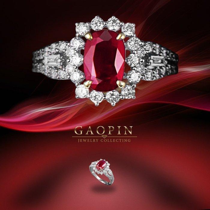 【高品珠寶】GRS2.3克拉緬甸紅寶石戒指 #11