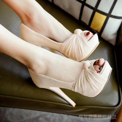 魚嘴高跟鞋 韓版春夏季裸色高跟鞋細跟防水台魚嘴單鞋百搭淺口新娘婚鞋女