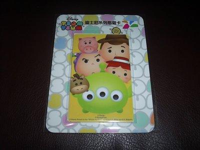 全家 迪士尼系列 悠遊卡 TSUM 玩具總動員 Disney
