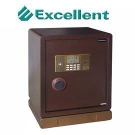 【皓翔金庫保險箱】阿波羅e世紀-智慧型電子保險箱63ADB