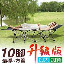 折疊椅 睡床 休閒椅 午休摺疊床 庭園休閒椅 露營旅遊 醫院陪護床
