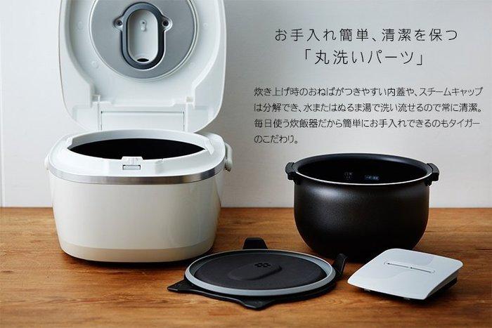 虎牌 TIGER JPE-A100壓力IH電子鍋 6人份 日本製 2色現貨供應