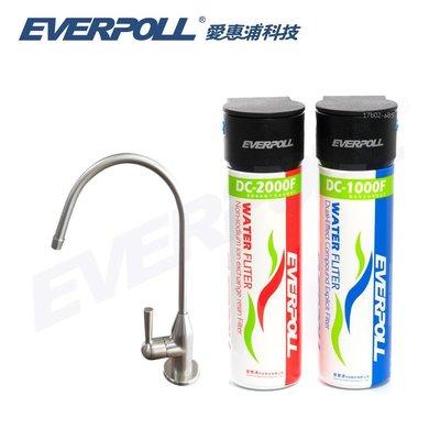 愛惠浦科技 EVERPOLL SUS304 不鏽鋼鵝頸 H-118 + 全效能淨水組 DCP-3000 安裝請參考關於我