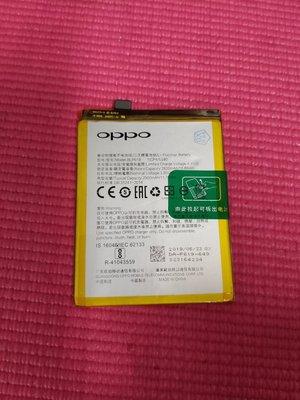 OPPO A57 / OPPOA57 電池 現貨 【此為DIY價格不含換】