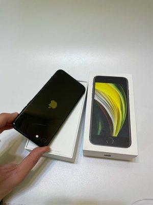 秒殺款-可用舊機貼換 [型號]:IPhone SE2 (128G)