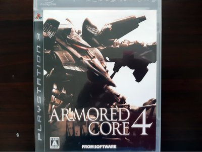 PS3機戰傭兵4 ARMORED CORE4  純日版
