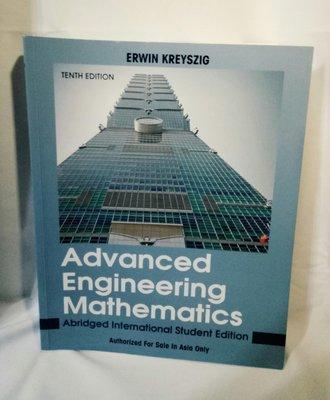 機械工程系書籍/Advanced Engineering Mathematic-Abridged International Student Edition