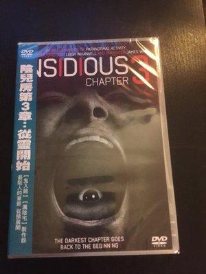 (全新未拆封)陰兒房第3章:從靈開始 Insidious Chapter 3 DVD(得利公司貨)
