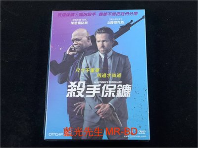 [DVD] - 殺手保鑣 The Hitman s Bodyguard  ( 威望公司貨 )