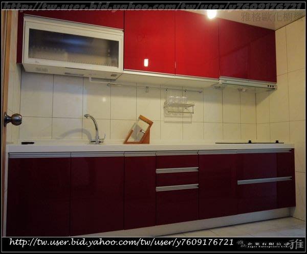 【雅格廚櫃】工廠直營~雙一字廚櫃、廚具、結晶鋼烤、電陶爐、喜特麗三機、三星石