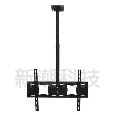 【新潮科技】Y806 32-60吋液晶 電視 壁掛架 吊架 LG/samsung/奇美/SONY/BENQ/SHARP