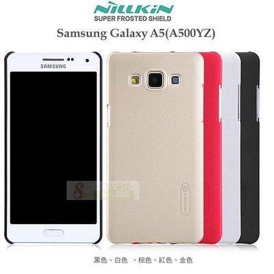 s日光通訊@NILLKIN原廠 Samsung Galaxy A5 A500YZ 超級護盾手機殼 磨砂保護殼 保護套