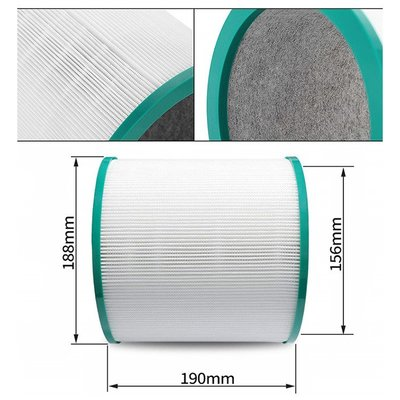 Dyson耗材🔍pure cool 二合一涼風空氣清淨機 HEPA高效濾網/過濾器 戴森TP02/TP01/TP00