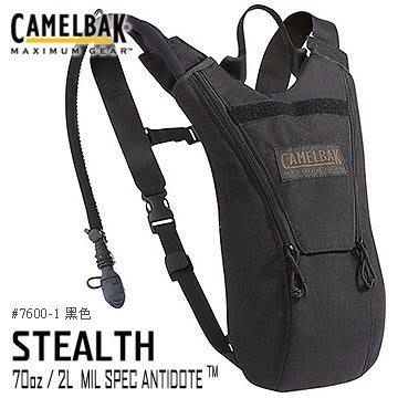 【ARMYGO】Camelbak Stealth 黑色水袋_#76000-1 新ANTIDOTE(70oz/2.0公升)