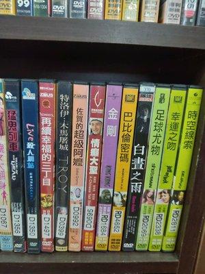 《幸運之吻》正版DVD  |琳賽蘿涵 克里斯潘恩【超級賣二手書】