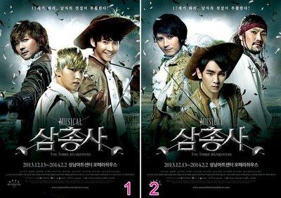 【周邊】音樂劇海報 Super Junior 圭賢 晟敏 KEY 三劍客 擁抱太陽的月亮