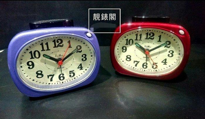 [靚錶閣]大鈴聲超靜音秒針鬧鐘 BB燈光  時鐘 公司貨 批發價:150元