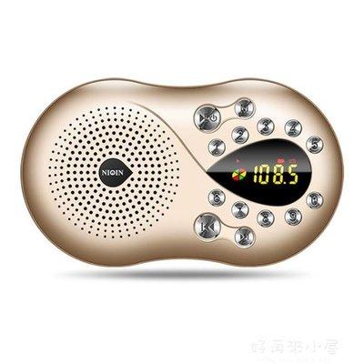 力勤Q5新款收音機老人便攜式老年人迷你袖珍fm調頻廣播半導體