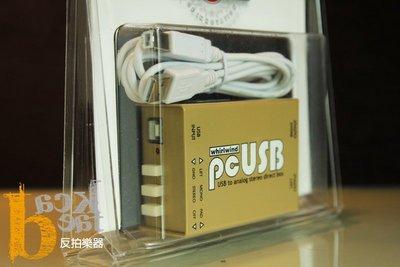 [反拍樂器] Whirlwind pcUSB  USB / PC ID