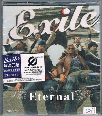 [鑫隆音樂]日本CD-放浪兄弟:Eternal  {AVJSG40307}  全新/免競標