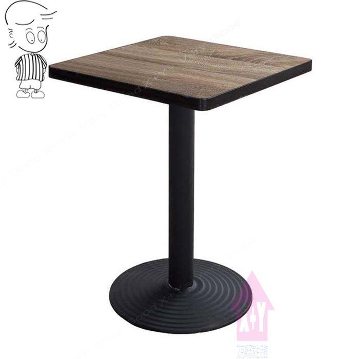 【X+Y時尚精品傢俱】現代餐桌椅系列-艾蒙 九層塔2尺餐桌.另有2.5尺 顏色多種. 適合居家. 營業用.摩登家具