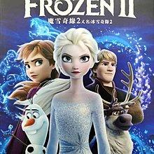動畫現貨《冰雪女王2/冰雪奇緣2》