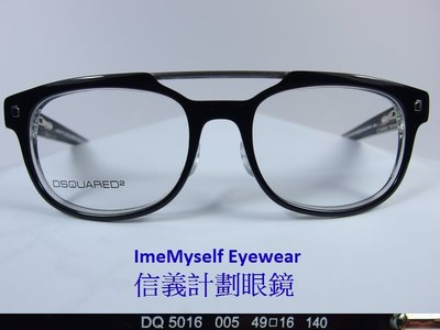 Dsquared D2 DQ5016 spectacles 眼鏡 prescription frames glasses