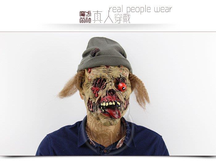 暖暖本舖 殭屍面具 喪屍面具 噁心噁爛骷髏頭 守墓殭屍 智障面具 嚇人面具 整人面具 萬聖節道具 惡搞專家 整人專家胡真