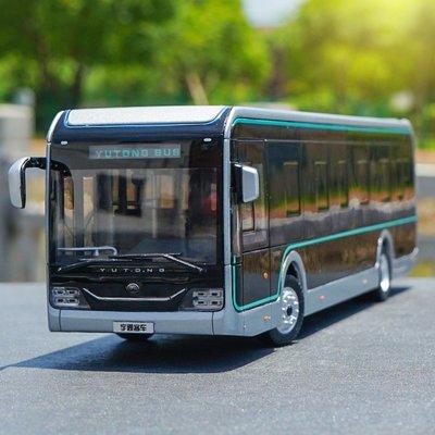 新風小鋪-1:42 宇通客車模型 U12 黑金剛模型 上海公交純電動巴士合金車模